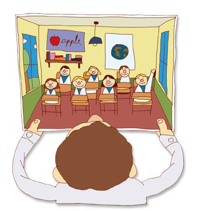 Del estado educador al estado evaluador